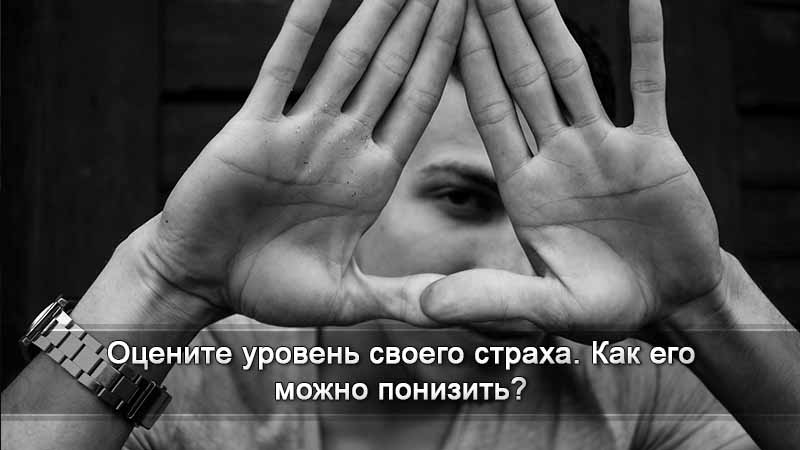 Мужчина смотрит сквозь пальцы