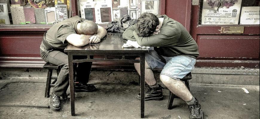 устранение усталости