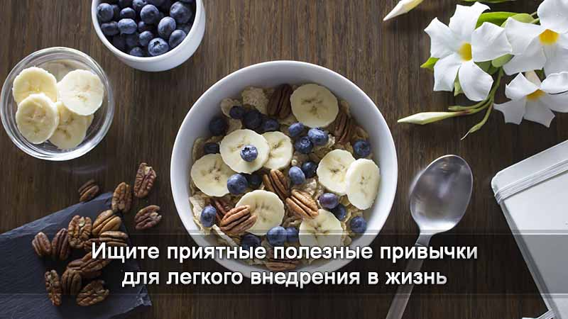 чашка с орехами и бананом