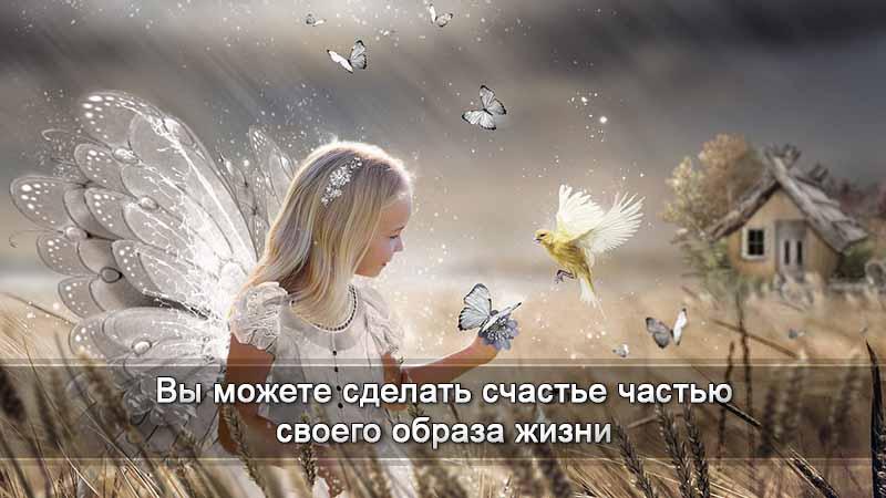 фэнтези девочка с крыльями