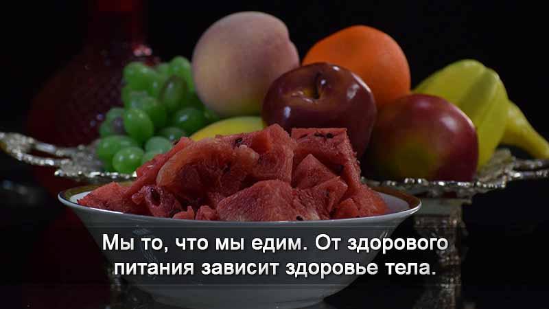 фрукты в чаше